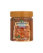 کره بادام زمینی بدون شکر پوپر 345 گرمی