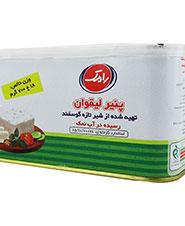 پنیر لیقوان گوسفندی در آب نمک رامک 700 گرمی