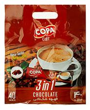 کافي ميکس شکلاتي کوپا 40 عددي