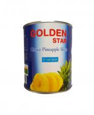 کمپوت آناناس گلدن استار حلقه ای با درب آسان باز شو 565 گرمی