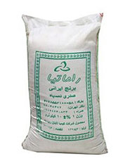 برنج صدری دم سیاه  راماتیا 10 کیلوگرمی