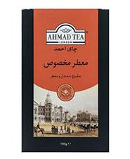 چای معطر مخصوص  احمد 250 گرمی