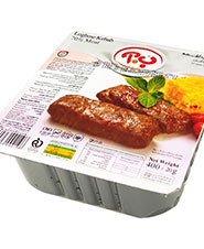 کباب لقمه گوشت ب.آ 360 گرمی