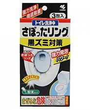 سنجوچو پودر کاسه توالت فرنگی 3 تایی کوبایاشی
