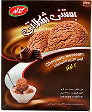 بستنی پاکتی شکلاتی کاله 1 کیلوگرمی