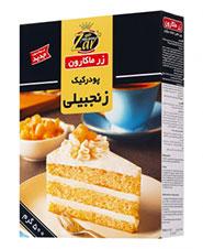 پودر کیک زنجبیل جعبه مقوایی زرماکارون 500 گرمی