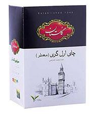چای سیلان عطری گلستان   500گرمی
