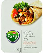 کباب ترکی گوشت و مرغ  پمینا (کاله ) 400گرم