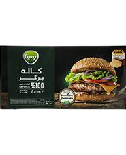 همبرگر کاله برگر 95% گوشت قرمز پمينا کاله  500گرمي