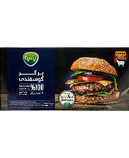 همبرگر 95% گوشت قرمز گوسفندي  پمينا کاله 500گرمي