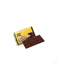 شکلات قهوه آیلین آی سودا 25