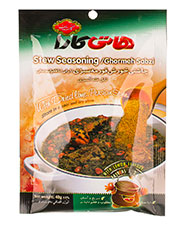 چاشنی خورشت قورمه سبزی هاتی کارا 40g