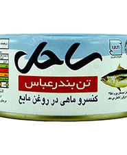 کنسرو ماهي تن در روغن مايعساحل 180 گرمی