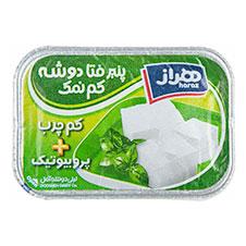 پنیر فتا کم چرب و کم نمک پروبیوتیک هراز 300 گرمی