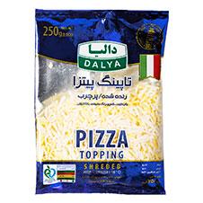 پنیر پیتزا رنده شده پرچرب دالیا 250 گرمی