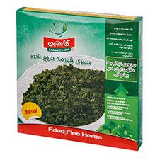 سبزی خشک قورمه سرخ شده کامچین 450 گرمی
