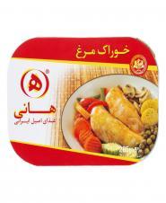 خوراک مرغ هانی 285 گرمی