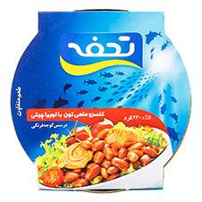 کنسرو لوبیا با تن ماهی تحفه 230 گرمی