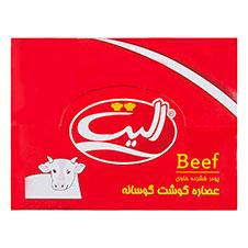 عصاره گوشت گوساله الیت 48 عددی