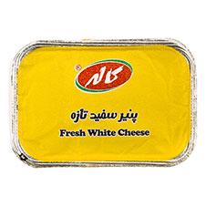 پنیر سفید کاله 350گرمی