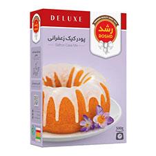 پودر کیک زعفرانی رشد 500 گرمی