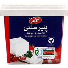 پنیر سنتی در آب نمک کاله 400 گرمی
