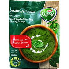 سبزی سوپ پمینا 400 گرمی