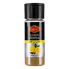 چاشنی لیموفلفلی گلستان 250 گرمی