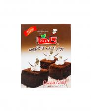 پودر کیک کاکائویی گلها 450 گرمی