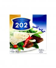 کباب لقمه 70% گوشت 202 وزن 450 گرمی