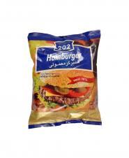 همبرگر معمولی 30 درصد گوشت 202 وزن 500 گرمی