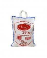 برنج دودی پیر بازار 5 کیلو گرمی