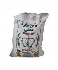 برنج طارم محلی درجه یک سلطان 5 کیلوگرمی