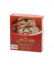 پنیر کبابی کاله ۴۵۰ گرمی