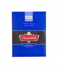 چای قلم بهاره سیلان شاهسوند آبی نشان 450 گرمی