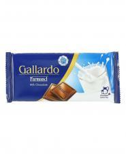 شکلات تابلت گالاردو ريسا شيري فرمند 65 گرمی