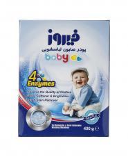 پودر صابون لباسشویی مخصوص کودک فیروز 400 گرمی