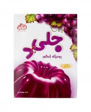 پودر ژله انگور دراژه 1 کیلوگرمی
