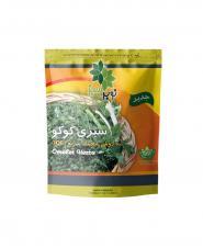 سبزی کوکو نوبر سبز 400 گرمی