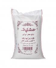 برنج طارم خشکپاک معطر ایرانی 10 کیلوگرمی