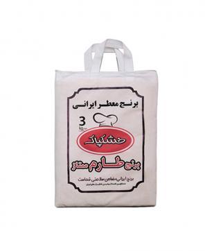 برنج طارم معطر ایرانی خشکپاک 3 کیلوگرمی