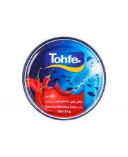 کنسرو تن ماهی فلفلی با درب آسان بازشو تحفه 180 گرمی