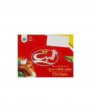 پک عصاره گوشت مرغ اليت 8 عددی 80 گرمی
