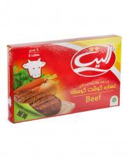 عصاره گوشت گوساله الیت 8 عددی 80 گرمی