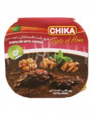 خورشت فسنجان با گوشت مرغ چیکا 180 گرمی