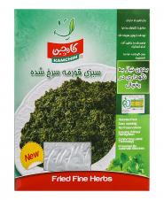 سبزی قورمه سرخ شده کامچین 400 گرمی