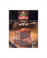 پودر کیک براونی زر ماکارون ۴۰۰ گرمی