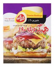 همبرگر 90 درصد گوشت شام شام 4 عددی