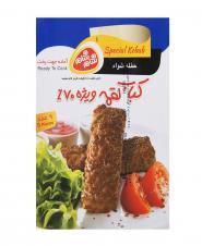 کباب لقمه ویژه 70 درصد گوشت شام شام 9 عددی