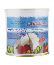 پنیر حلب گرد پروبیوتیک پگاه گلپایگان 400 گرمی